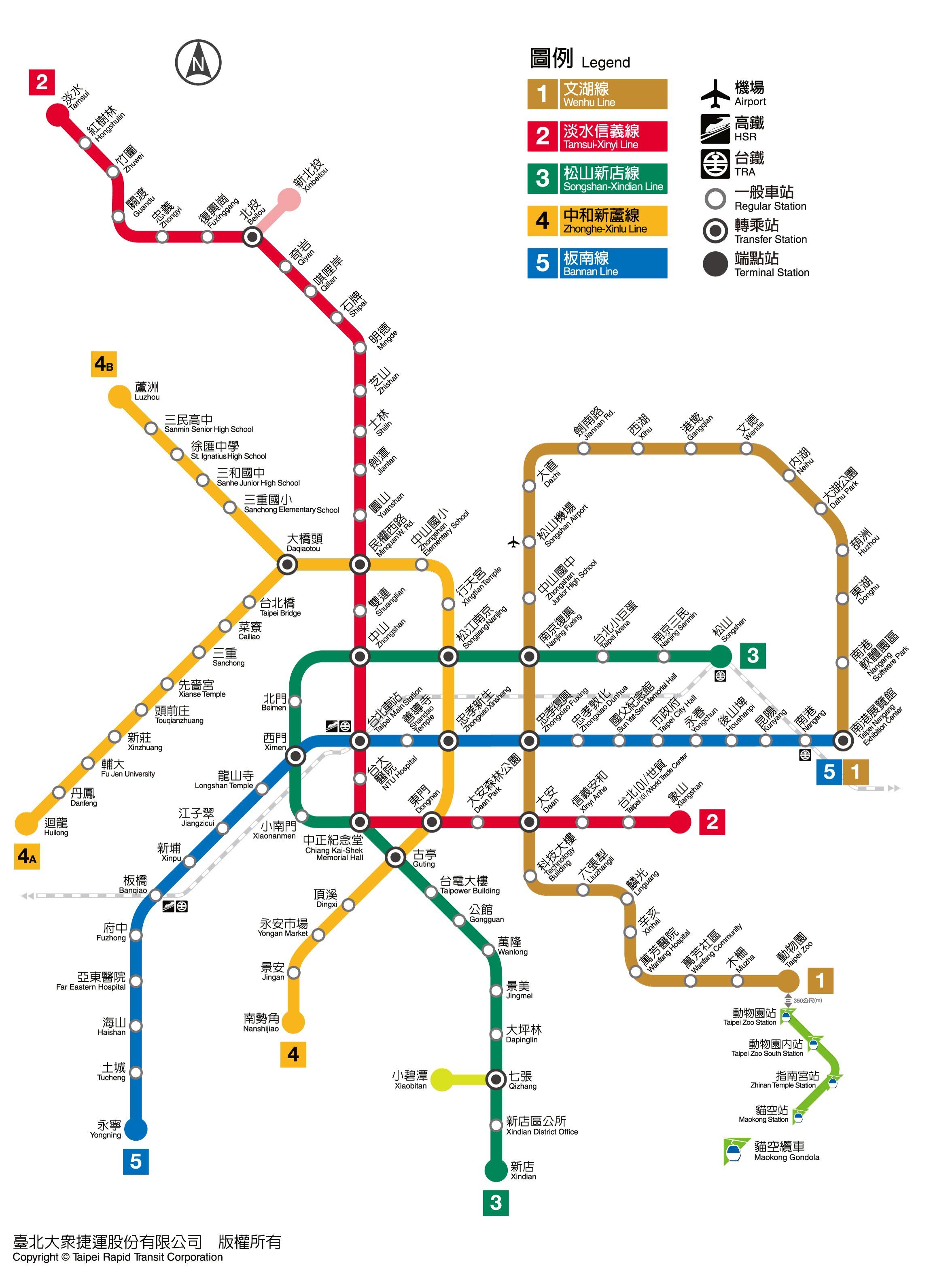 http://english.metro.taipei/